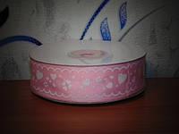 Лента репсовая 25мм светло-розовая с сердечками