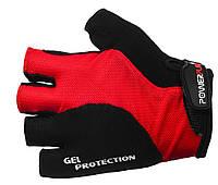 Велосипедные перчатки с антискольжением Power Play. Красный