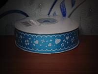 Лента репсовая 25мм голубая с сердечками