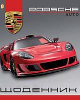 Дневник школьный жесткий 1Вересня 910734 Porsche