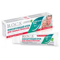 R.O.C.S. «С вкусом ментола» Фиксирующий крем для зубных протезов 40 г
