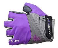 Женские перчатки для велосипеда с усиленнной вентиляцией Power Play. Сиреневый