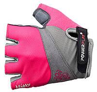 Женские перчатки для велосипеда с воздухообменом Power Play. Розовый