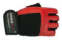 Перчатки с кожаными подушечками под ладонь. Красный
