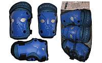 Защита спортивная наколенники, налокот., перчатки детская ZEL SK-3503B (р-р S, M, синий)