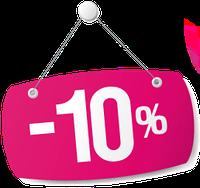 Только 12 и 13 февраля - скидка 10% на все товары