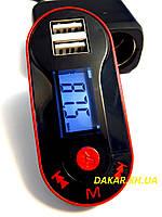 Автомобильный FM модулятор с Bluetooth и USB зарядкой BD-I9