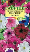 Петуния Эрфуртские карлики 20 семян Гавриш