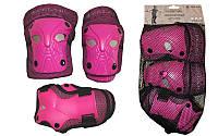 Защита спортивная наколенники, налокот., перчатки детская ZEL (р-р S, M, розовый)