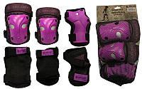 Защита спортивная наколенники, налокот., перчатки детская ZEL (р-р S, M, фиолетовый)