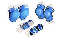 Защита спортивная наколенники, налокот., перчатки детская ZEL  (р-р S, M, голубой)