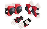 Защита спорт. наколенники, налокот., перчатки детская ZEL (р-р M-5-8, синяя, розовая, красная), фото 1