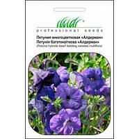 Семена Петуния многоцветковая Алдерман  0,2 грамма  Профессиональные семена