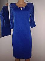 Платье женское синего цвета, р.46- 48.