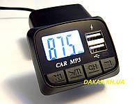 Автомобильный FM модулятор с USB зарядкой BD-I10, фото 1