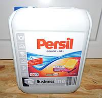 Persil Color гель для стирки белья Business Line 5л (Персил цветной, Бельгия)