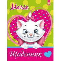 Дневник  школьный укр. жесткий 1Вересня 910753 Мери Кет