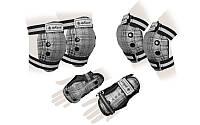 Защита спорт. наколенники, налокот., перчатки детская ZELART CANDY (р-р S, M, L, черная)