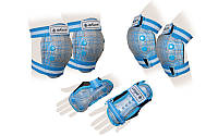 Защита спорт. наколенники, налокот., перчатки детская ZELART CANDY (р-р S, M, голубая)