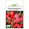 Семена Томат детерминантный Уно Россо F1,  100 семян United Genetics