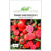 Семена Томат детерминантный Уно Россо F1,  20 семян United Genetics