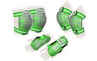 Защита спорт. наколенники, налокот., перчатки детская ZELART CANDY (р-р S, M, зеленая)