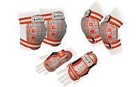 Защита спорт. наколенники, налокот., перчатки детская ZELART CANDY (р-р S, M, оранжевая)