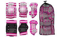 Защита спорт. наколенники, налокот., перчатки детская ZELART CANDY (р-р S, M, розовая)