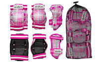 Защита спорт. наколенники, налокот., перчатки детская ZELART CANDY (р-р S, M, розовая), фото 1