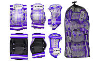 Защита спорт. наколенники, налокот., перчатки детская ZELART  CANDY (р-р S, M, фиолетовая)