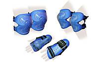 Защита спорт. наколенники, налокот., перчатки детская ZELART  LUX (р-р S, M, синяя), фото 1