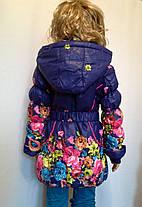 Удлинённая куртка, фото 3