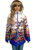 Куртка анютки, фото 2