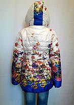 Куртка анютки, фото 3