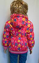 Куртка на манжете сердечки, фото 3