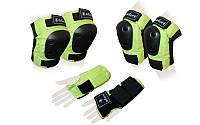 Защита спорт. наколенники, налокот., перчатки для взрослых ZELART  METROPOLIS (р-р M,зеленая)