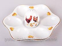 """Тарелка для яиц с солонкой """"Петушки"""" 18х16х10 см."""