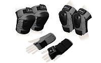 Защита спорт. наколенники, налокот., перчатки для взрослых ZELART METROPOLIS (р-р M, L, сер)