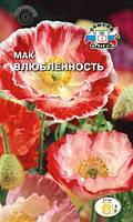 Семена Мак декоративный Влюбленность 0,5 грамма Седек