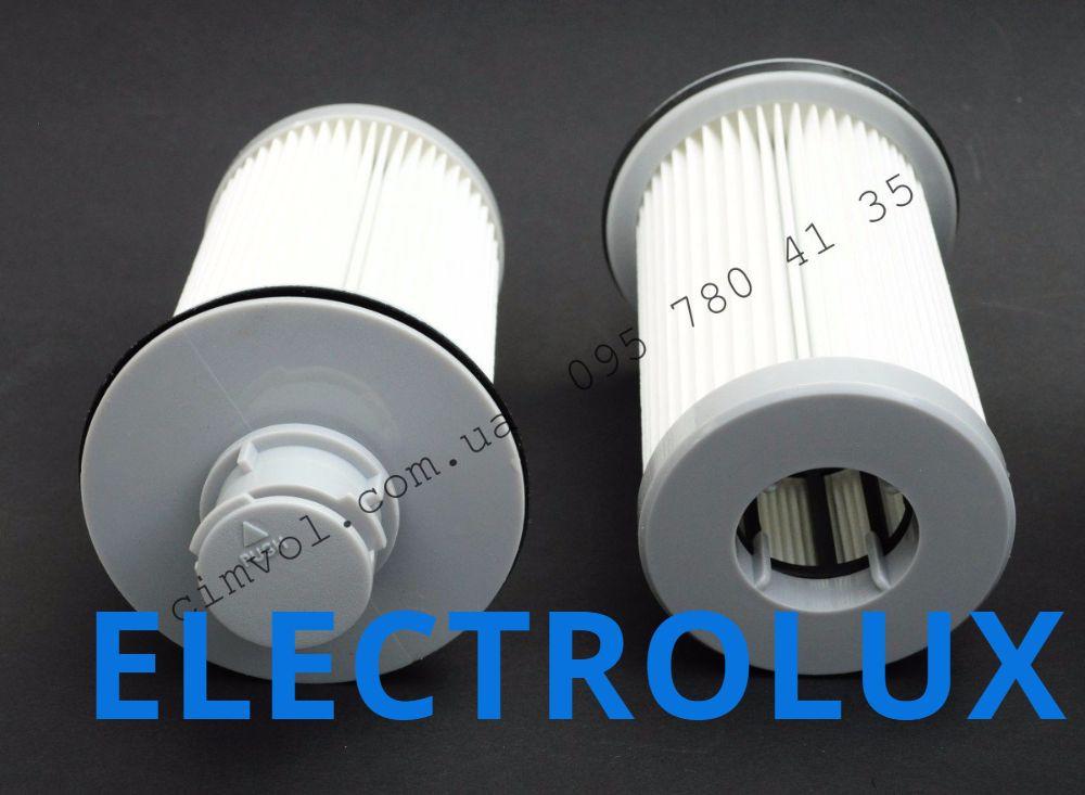 Моющиеся фильтры для пылесосов Electrolux TwinClean z8225, z8235, z8245