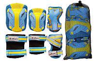 Защита детская, налокотники, наколенник, перчатки ZELART  PERFECTION (р-р M, L, син-жолт)