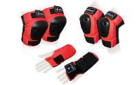 Защита спорт. наколенники, налокот., перчатки для взрослых ZELART METROPOLIS (р-р M,красная)