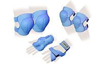 Защита спорт. наколенники, налокот., перчатки детская ZELART ENJOYMENT (р-р S, M, L, синяя)