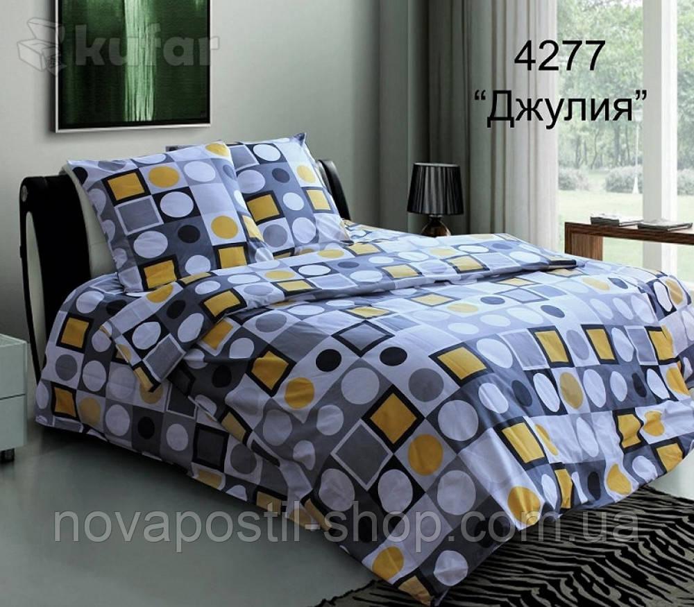 Белорусское постельное белье, Комплект Джулия