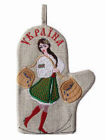 Варежка Несет Галя воду (Кухонные рукавицы)