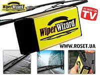 Восстановитель щеток автомобильных дворников Wiper Wizard