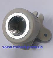 """Уголок монтажный(настенный) диаметр 25х1/2"""" дюйма с внутренней резьбой ППР(PPR) для установки."""