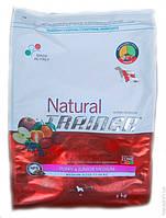 Корм для собак средних пород Trainer Natural Puppy&Junior Medium, 1 кг