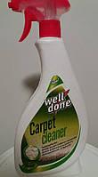 Средство для чистки ковров Carpet Cleaner 750 мл.