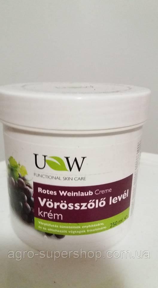 Крем для ног с экстрактом виноградных листьев 250 мл.